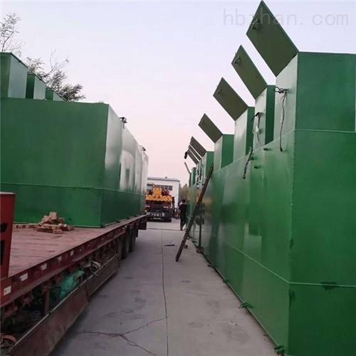 合肥市屠宰厂废水处理系统厂家