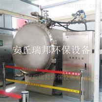 山东工业废气除臭臭氧发生器