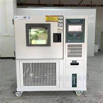 标准高温高湿试验箱供应