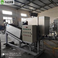 201橡胶厂污泥压泥机 叠螺机 叠螺压滤机厂家