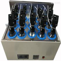 小型多联反应器发酵设备