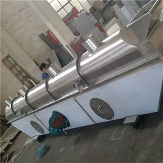 ZLG有机肥振动流化床干燥机