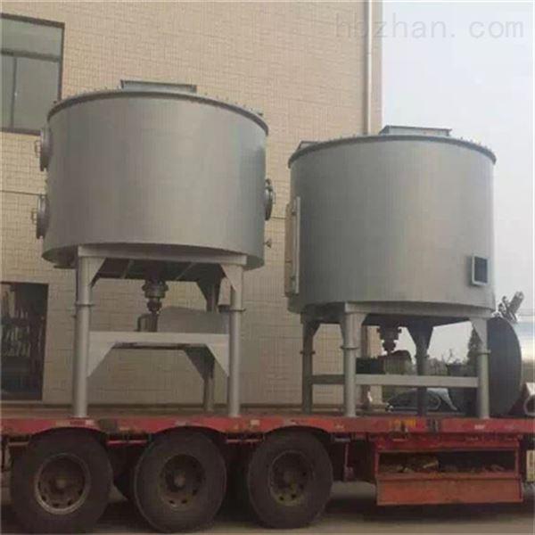 厂家直销盘式干燥机欢迎选购