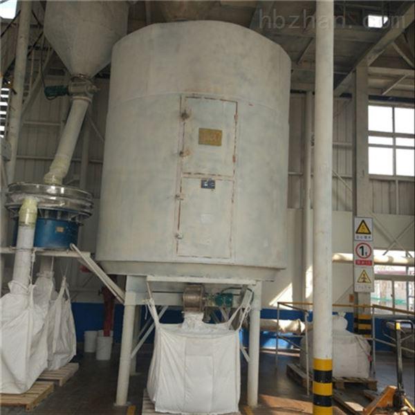 节能型盘式干燥机加工定制