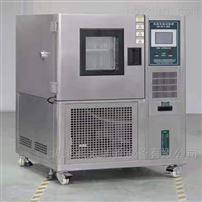实验室高低温试验箱供应