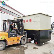 斜管沉淀器污泥处理设备