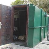 cw酸洗废水处理设备价格