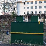 新疆生活污水处理成套设备