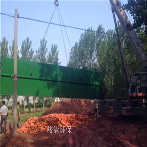 山西70吨/天生活污水处理设备