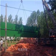 河南生活污水处理地埋式设备