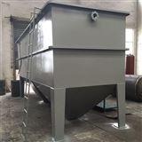 cw一体化除磷沉淀设备供应