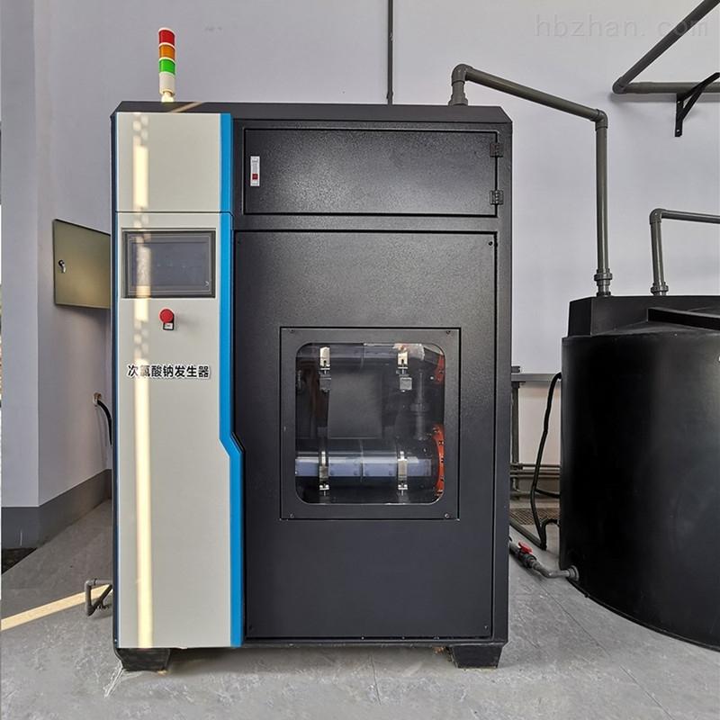 电解食盐水厂消毒设备/大型次氯酸钠发生器