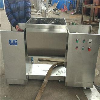 CH奶茶原材料槽型混合机