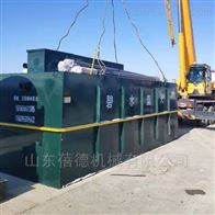 BD工业污水治理设备