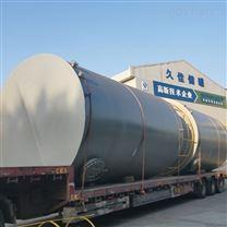 磷酸 硫酸钢衬塑防腐罐 耐酸碱盐罐