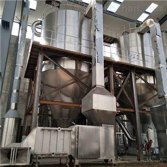 干燥机闭式离心式喷雾干燥机厂家报价