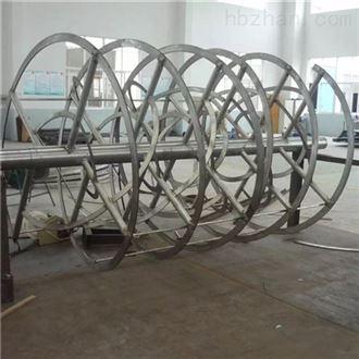 WLDH不锈钢螺带式混合机