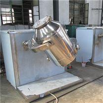 粉剂物料的理想混料机三维混合机