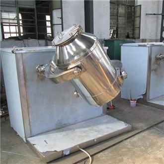 SYH粉剂物料的理想混料机三维混合机
