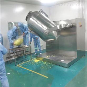 SYH干粉混合设备三维混合机
