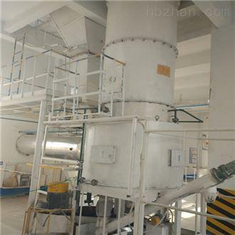 XSG6型闪蒸干燥机 加工定制