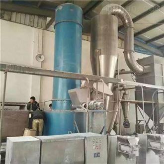 气流闪蒸干燥机 品质可靠