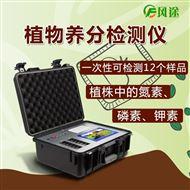 FT-ZY30农作物叶片养分检测仪