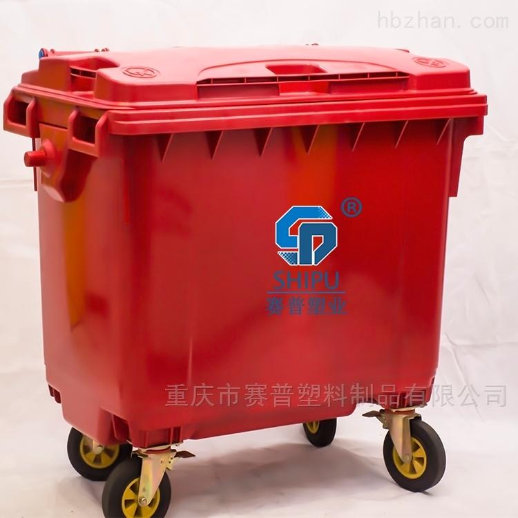 660升户外垃圾车 大型手推万向轮塑料垃圾桶