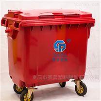 660升大型塑料垃圾桶图片