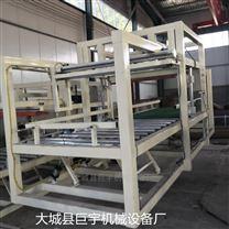 水泥基匀质保温板切割锯匀质板生产雷竞技官网app