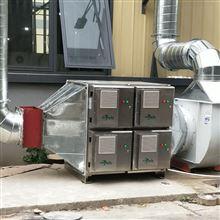 工业油烟净化器设备厂家