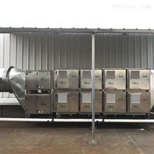 工业烟气治理设备