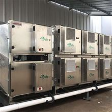 工业废气油烟净化装置