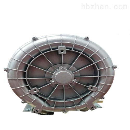 0.4kw高压旋涡气泵