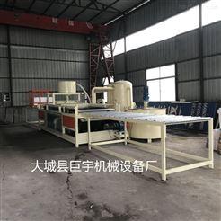 渗透型硅岩板生产设备操作步骤