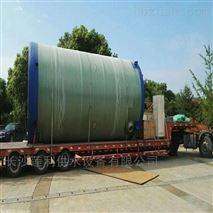 玻璃钢格栅一体化预制泵站