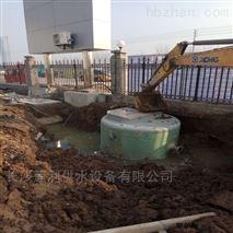 玻璃钢预制泵站小区供水设备
