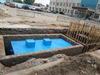 乡镇连片整治污水处理项目
