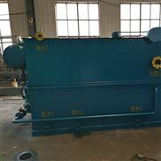 桂林一体化医院污水处理设备生产厂家