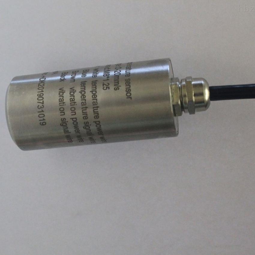 压电式振动传感器