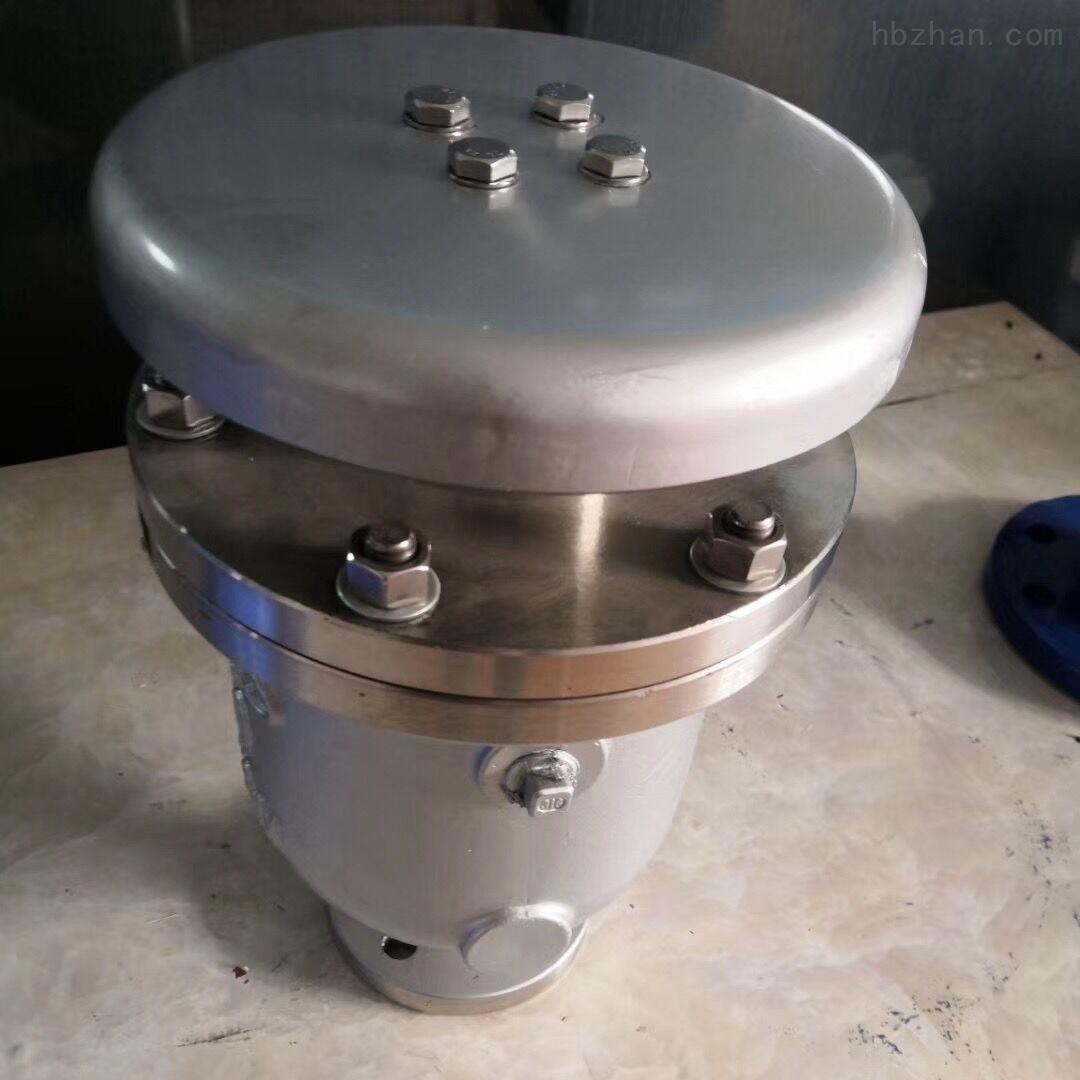 QB2 双口排气阀