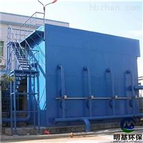 福州市一体化净水设备厂家