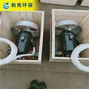 曝氣池潛水攪拌機