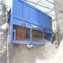 建筑垃圾分离机厂家 垃圾处理机核心技术