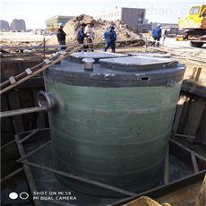 玻璃钢预制式污水一体化泵站