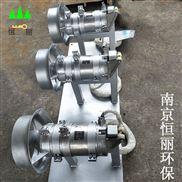 小型潜水搅拌机QJB0.37