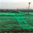 新料聚乙烯蓋土網的用途