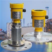化工厂雷达料位计,雷达物位计生产厂家