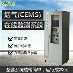 FT-CEMS-Bcems烟气监测系统哪家品牌好