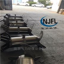 QJB高速不锈钢潜水搅拌机生产厂家